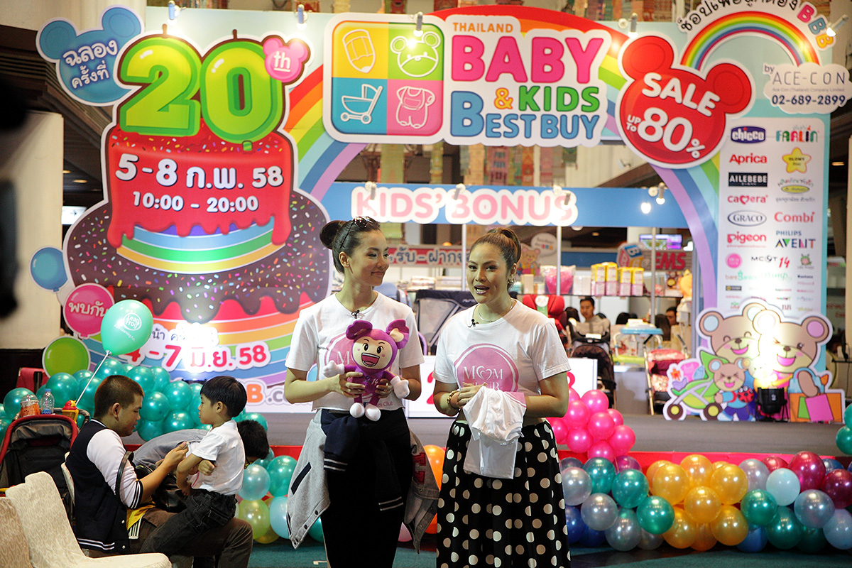 Thailand Baby & Kids Best Buy ครั้งที่ 20