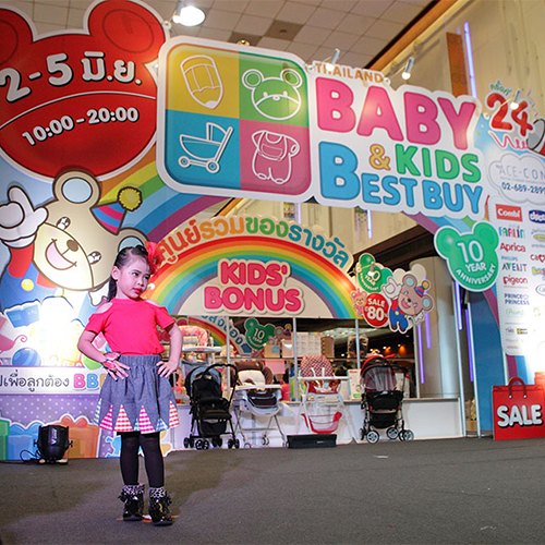Thailand Baby & Kids Best Buy ครั้งที่ 24