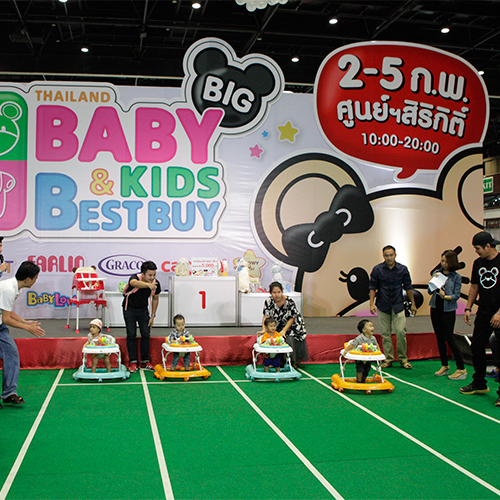 Thailand Baby & Kids Best Buy ครั้งที่ 26