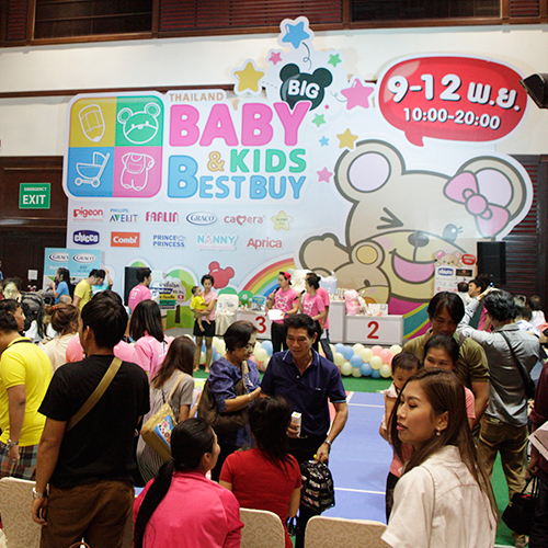 Thailand Baby & Kids Best Buy ครั้งที่ 28