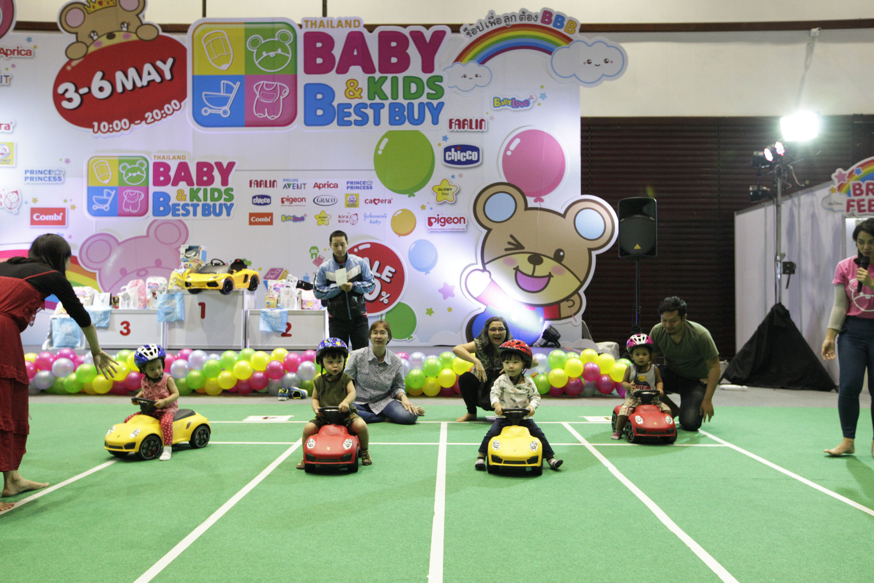 Thailand Baby & Kids Best Buy ครั้งที่ 30