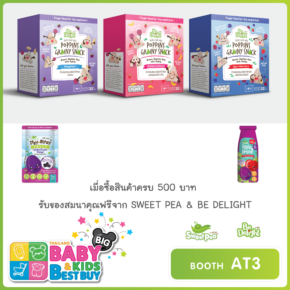 SWEET PEA & BE DELIGHT บูธ AT 3