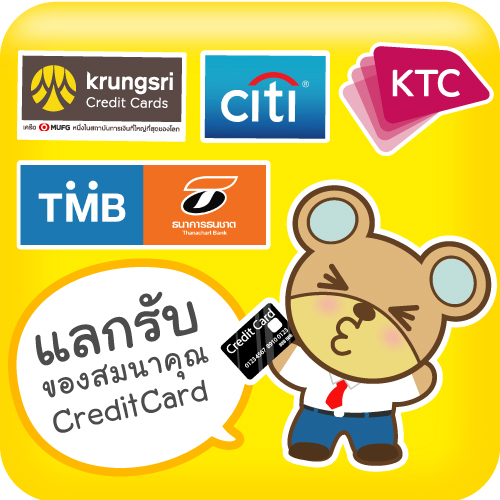 Promotion Credit Card in BBB37